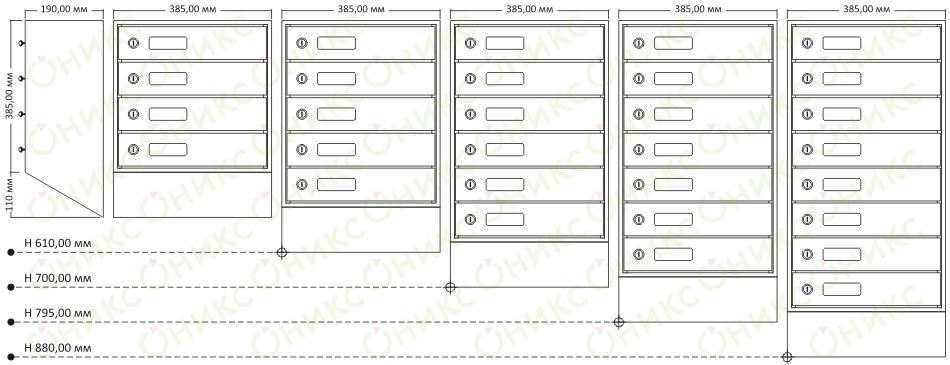 Инструкция по установке почтового ящика